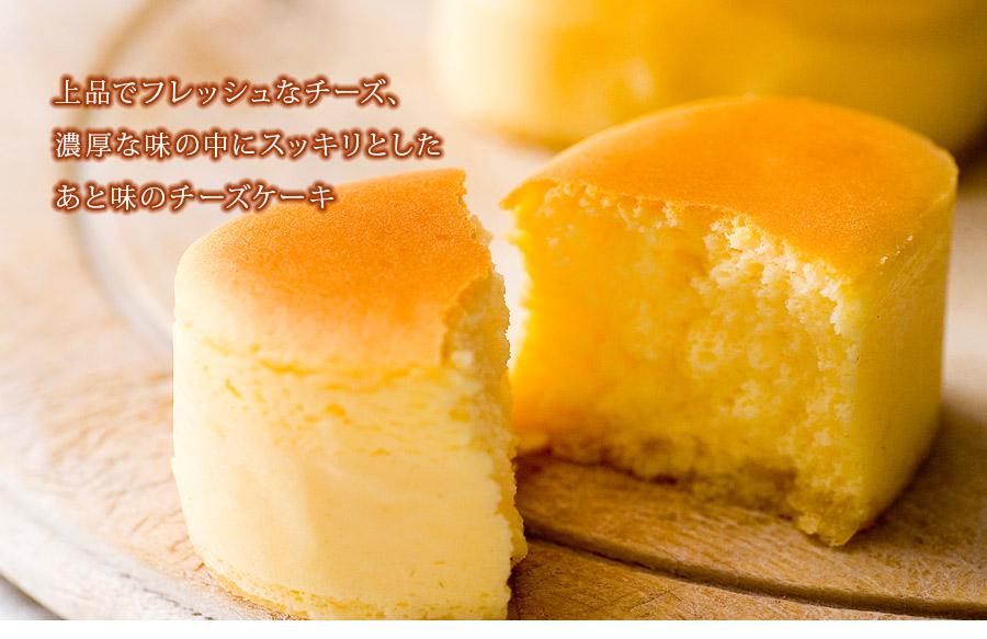 セット内容:六甲カシミアチーズケーキ プレーン5個入り