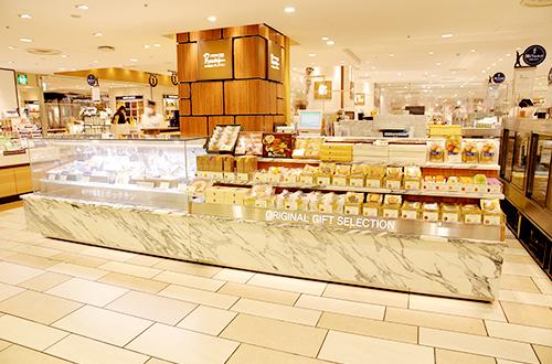 神戸大丸店